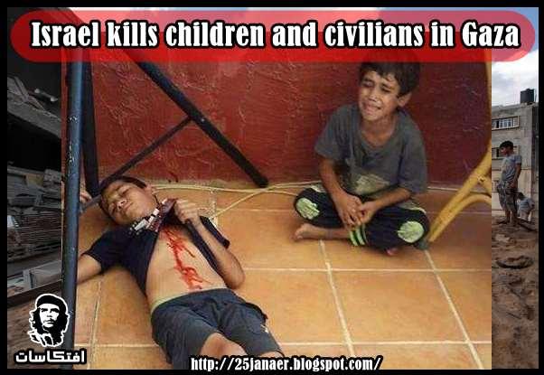 Gaza (15)